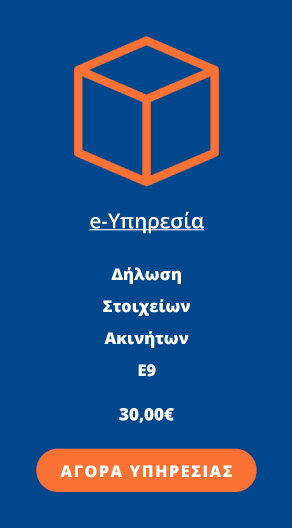 logistis-online